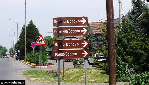 biciklisticka_karavana_mostar_vukovar_3