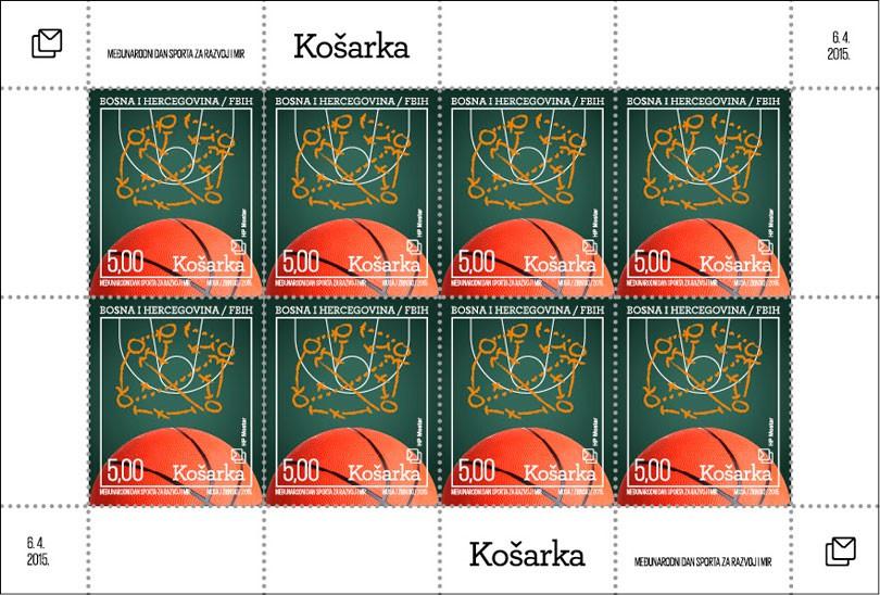 hpmostar-kosarka-1