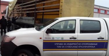 Foto: UNO BiH