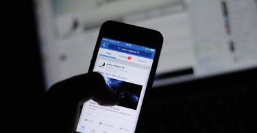 facebook-mobitel