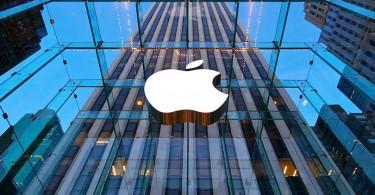 apple-zgrada