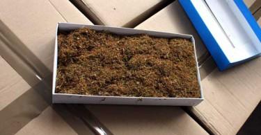 sta-uiobih-radi-na-suzbijanju-ilegalne-prodaje-duhana-pijace-su-nadleznost-entitetskih-inspekcija_1427294632