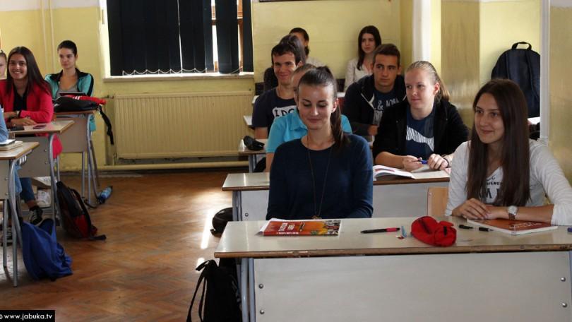gimnazija_ljubuski_6