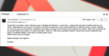 mail-prijevara