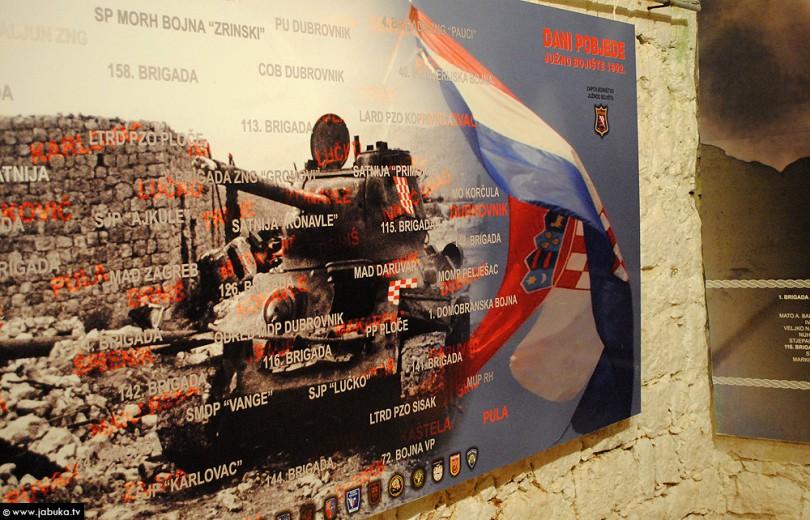 ratni_muzej_dubrovnik_8