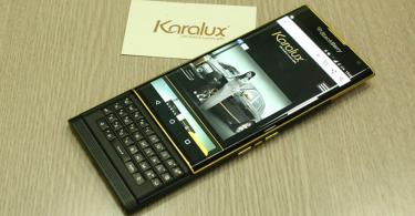 blackberry_zlatni