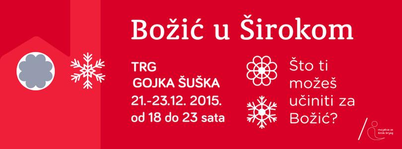 bozic_u_sirokom_2015