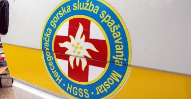 hgss_mostar_logo_grb