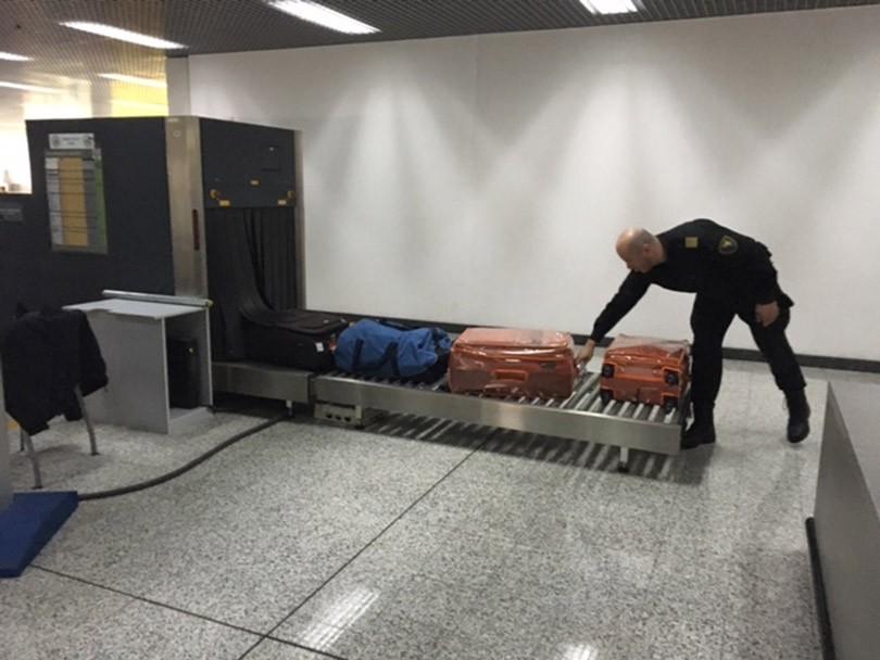 Kontrola-prtljaga-putem-skenera