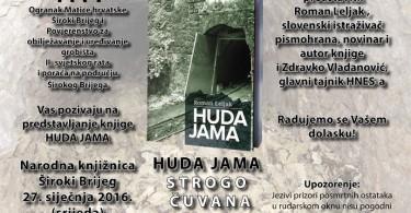 huda_jama