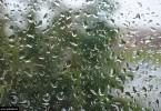 Kiša kapljice