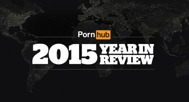 pornhub_pregled_godine