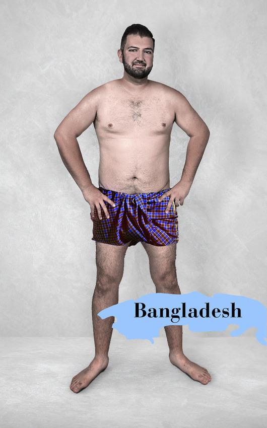bangladesh muskarac
