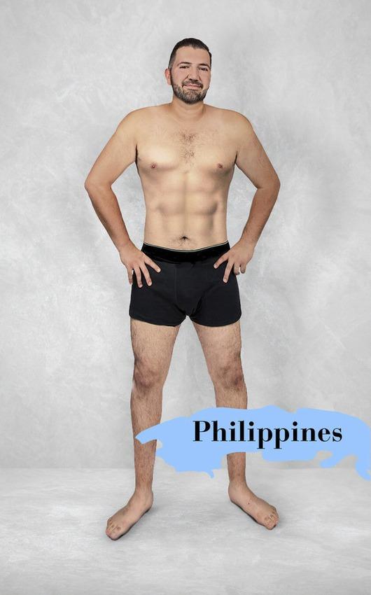 filipini muskarac