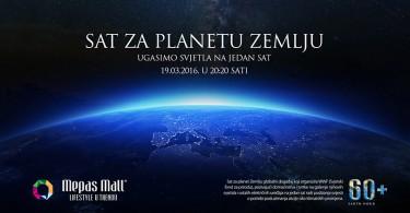 1920x1080_sat_za_planetu_zemlju_vizual
