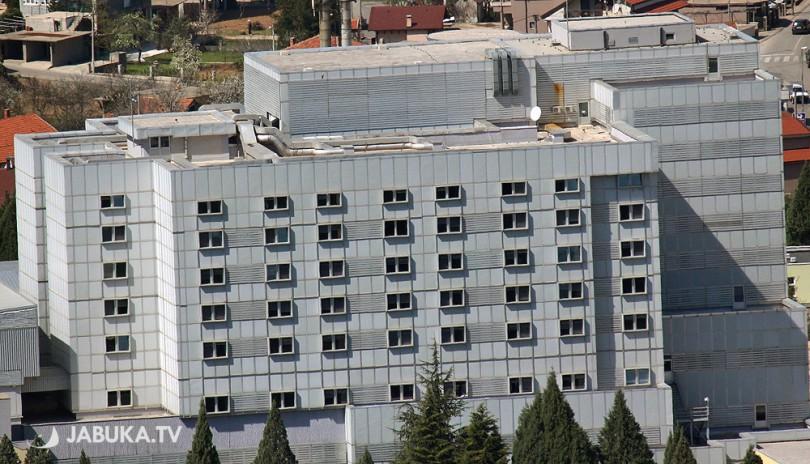 bolnica_mostar_2