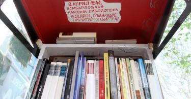 novi_sad_susnjevic_knjiznica_3