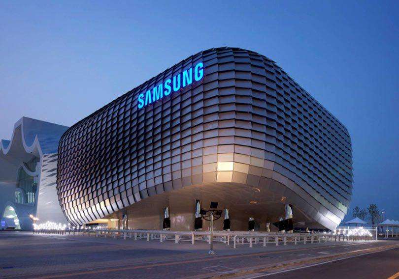 samsung_zgrada